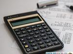 calculator-19201131-665x603wz247